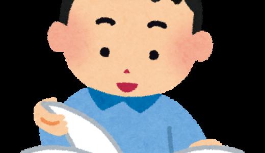 大人でも楽しく読める生き物の図鑑【8選】
