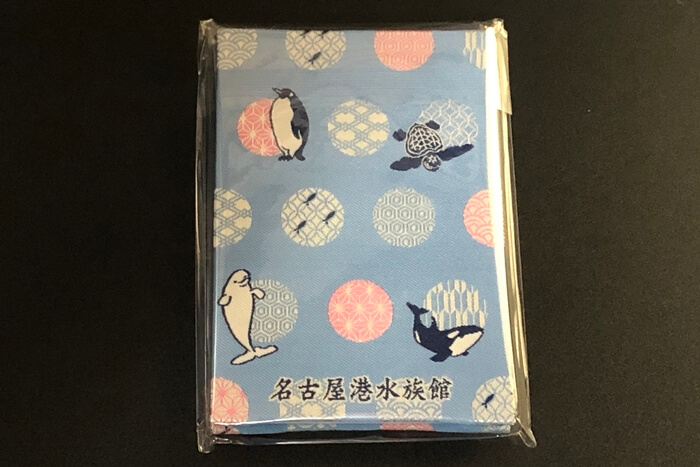 名古屋港水族館オリジナル御朱印帳